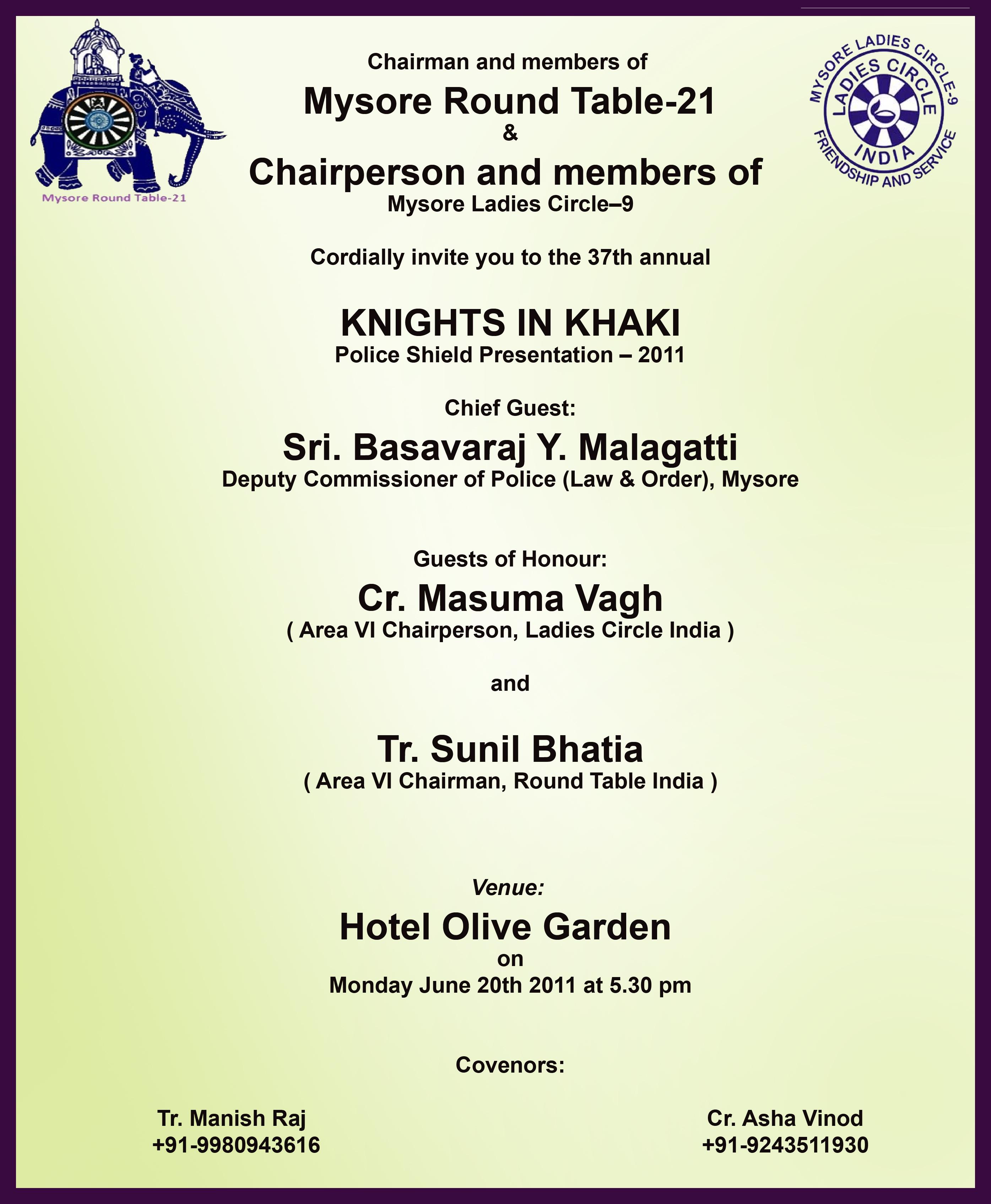 khaki1 Round Table India Blog