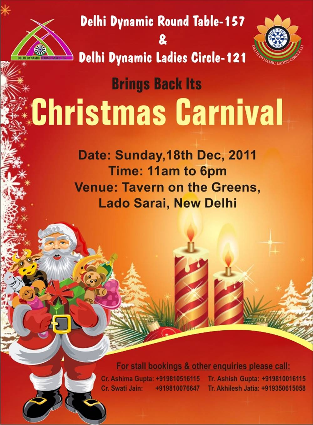 Christmas carnival. 121 & 157. 18 12 2011 | Round Table India Blog