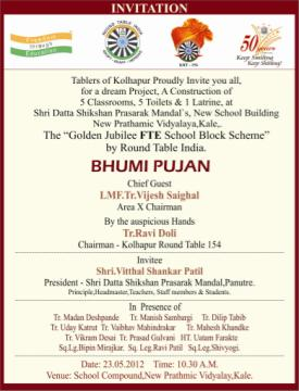 ... Poojan of FTE Project » invitation of kale school bhumi puja may12