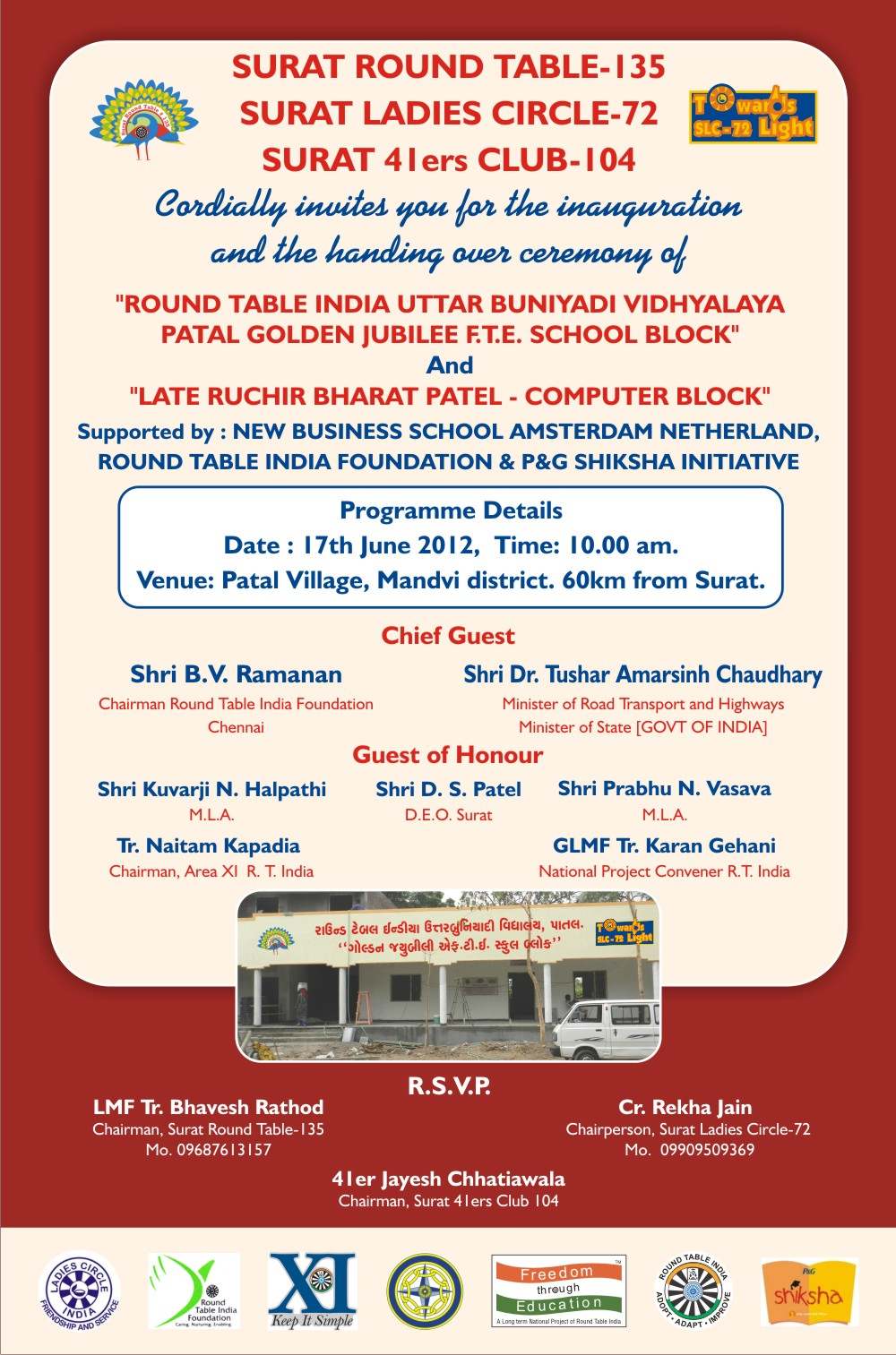 ... Circle 72 Pattal School Inauguration A Report » Invitation card