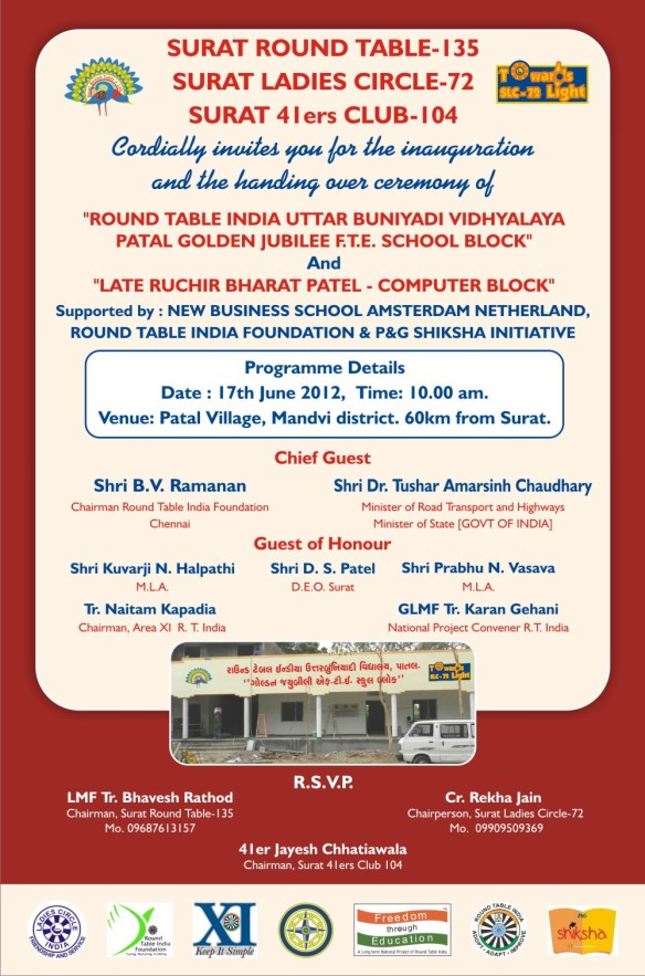 Surat Round Table 135 and Ladies Circle 72 Pattal School