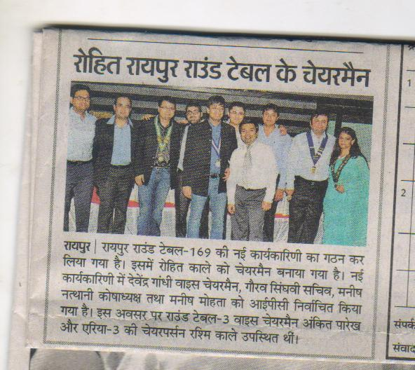 Dainik bhaskar round table india blog for Dainik table