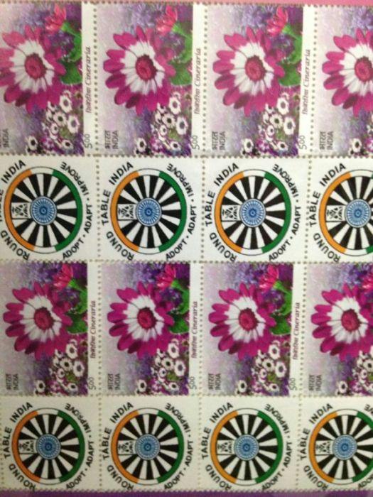 RTI Stamp