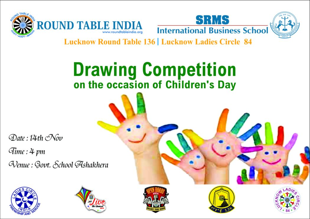 Invitation Card For Drawing Competition Best Custom Invitation