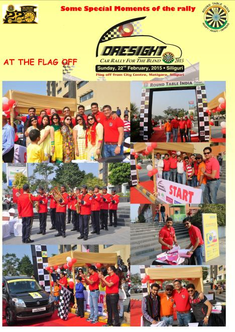 Megapublicity event BMR car rally by Siliguri RT 220  8
